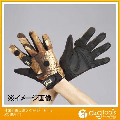 作業手袋(LEDライト付)  M EA353MB-11