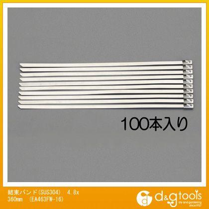 結束バンド(SUS304)  4.8x360mm EA463FW-16 100 本