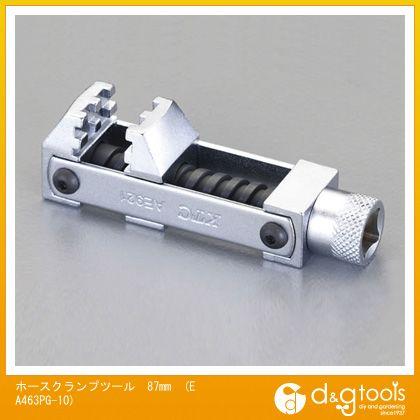 エスコ ホースクランプツール  87mm EA463PG-10