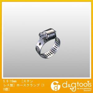 [ステンレス製]ホースクランプ 5.6-16mm (EA463C-16) 10個
