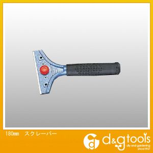 スクレーパー  180mm EA524LH-180