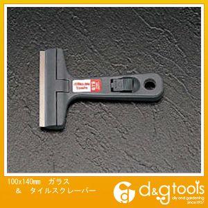 ガラス&タイルスクレーパー  100×140mm EA524LS