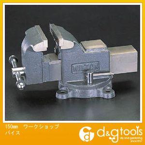 ワークショップバイス  150mm EA525WF-150