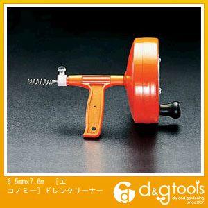 [エコノミー]ドレンクリーナー 6.5mm×7.6m (EA340GB)