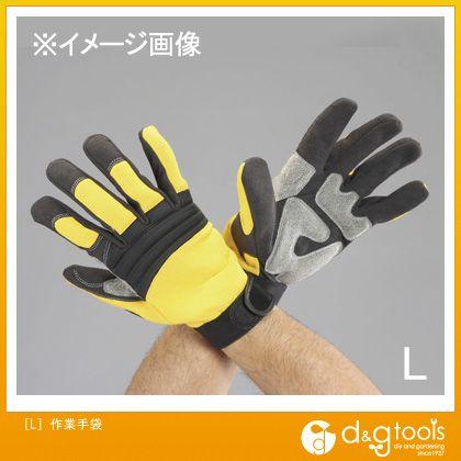 作業手袋 L (EA353JM-22)