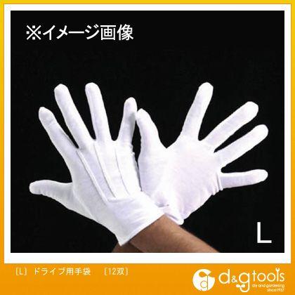 ドライブ用手袋 L (EA354AA-92) 12双