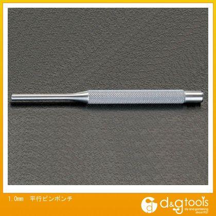 平行ピンポンチ  1.0mm EA572AD-1