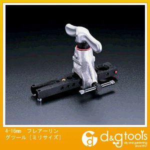 フレアーリングツール[ミリサイズ] 4-16mm (EA200M)