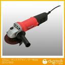 E-value disk grinder 550 W 100 mm ( EDG-550 )