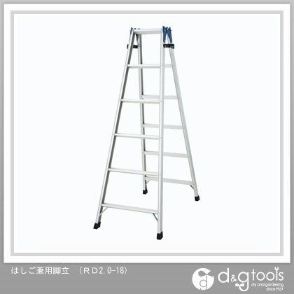 ハセガワアルミはしご兼用脚立標準タイプRD型6段   RD2.0-18