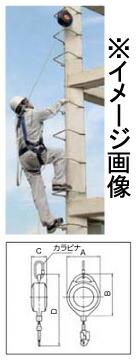 長谷川工業 ハセガワ 落下�止金具 KP-25 ワイヤーロープ:φ4×25m ランヤード長さ:25m