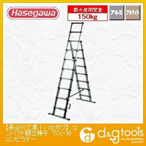 コンパクト脚立梯子 コンビラダー (15952)   TCL-30