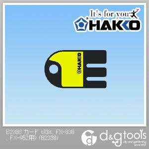 カード(938、FX-838、FX-952用)   B2388