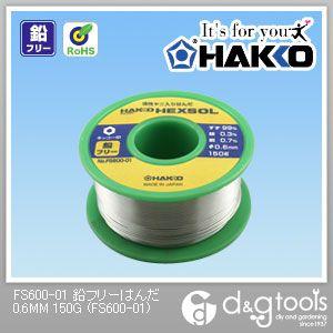 鉛フリーはんだ チップ部品・精密作業用はんだ  0.6mm 150g FS600-01