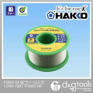 白光 鉛フリーはんだ ラジコン・オーディオ・電気配線用はんだ  1.2mm 150g FS600-04