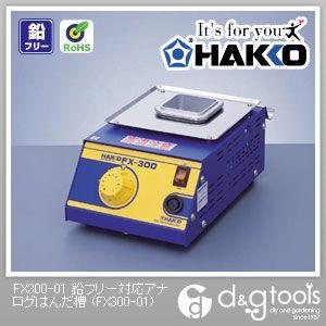 鉛フリー対応アナログはんだ槽 (FX300-01)