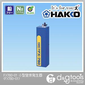 小型窒素発生器   FX780-01