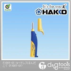 ハッコーFX-901   FX901-01