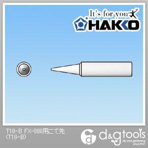FX-600/FX-888用こて先 (T18-B)