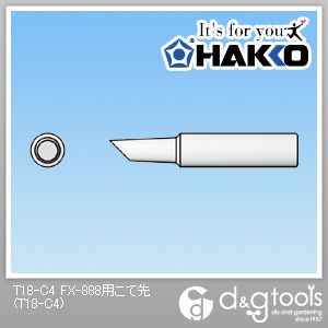 FX-600/FX-888用こて先 (T18-C4)