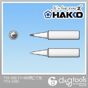 FX-600/FX-888用こて先 (T18-D08)