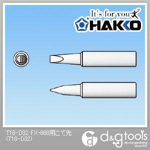 FX-600/FX-888用こて先 (T18-D32)