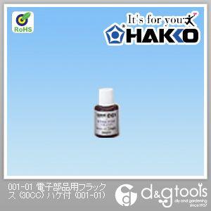 電子部品用フラックス ハケ付 電子部品・PCB用フラックス 30cc (001-01)