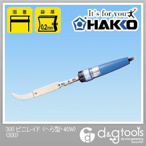 ビニレイド(へら型・40W) 簡易型シーラー機   300