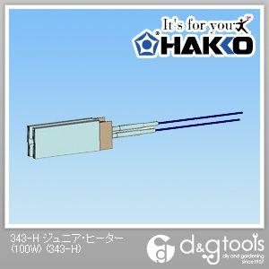 ヒーター100V-100W   343-H