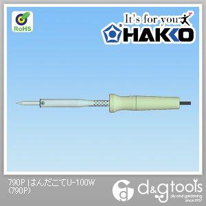 ハッコーU100V-100W平型プラグ   790P