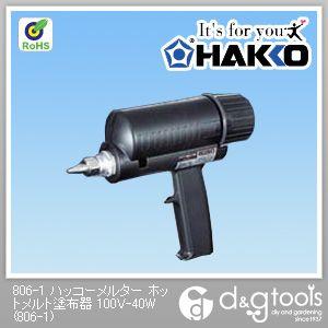 ハッコーメルター100V-40W平型プラグ   806-1