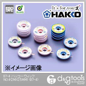 ハッコーウィック NO.4  2m×2.5mm 87-4