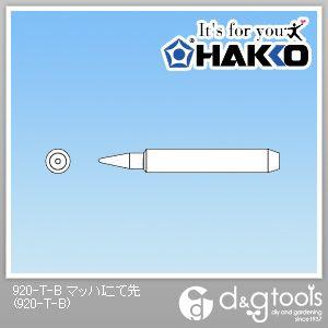 マッハIこて先 (920-T-B)