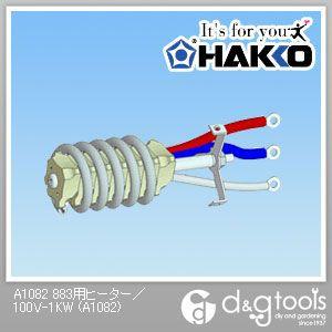 883用ヒーター/100V-1KW   A1082