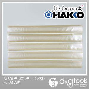 テフロンテープ (A1530) 5枚