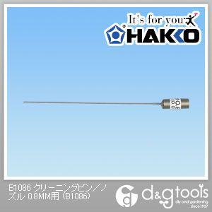 クリーニングピン/ノズル 0.8mm用   B1086