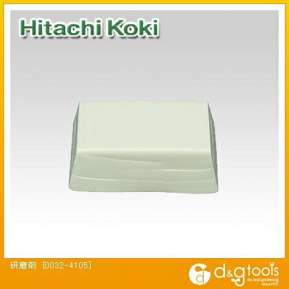 日立工機 研磨剤   0032-4105