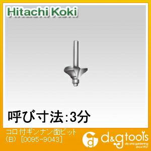 コロ付ギンナン面ビット(B)   0095-9043