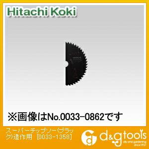 日立工機 スーパーチップソー造作用 ブラック  0033-1358