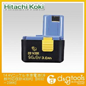 14.4Vニッケル水素電池(冷却対応)[EB1430R] (0032-2066)