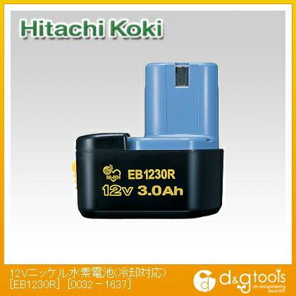 12Vニッケル水素電池(冷却対応)[EB1230R] (0032-1637)