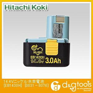 14.4Vニッケル水素電池[EB1430H] (0031-8076)
