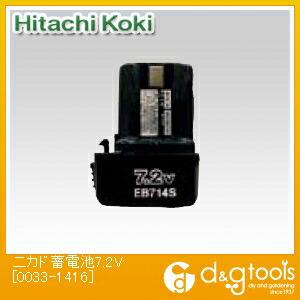 二カド蓄電池7.2V   0033-1416