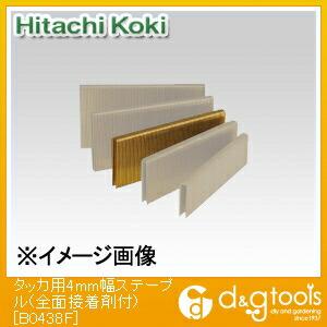 タッカ用ステープル(全面接着剤付) (B0438F) (5000本入×1箱)