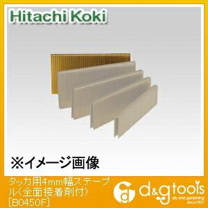 タッカ用ステープル(全面接着剤付)   B0450F (3000本入×1箱)