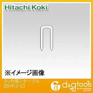 タッカ用ステープル (B0413-2) (5000本入×1箱)