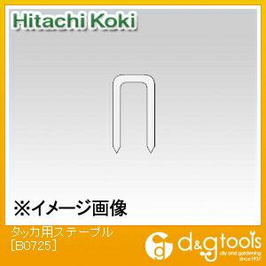 タッカ用ステープル   B0725 (2000本入×1箱)