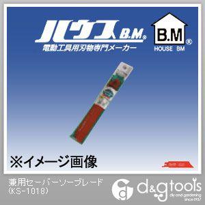ハウスビーエム 兼用セーバーソーブレード   KS-1018 10 枚