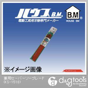 ハウスB.M兼用セーバーソーブレード10枚入り鉄工用150×18山   KS-1518 10 枚