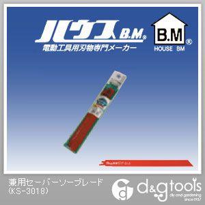 兼用セーバーソーブレード   KS-3018 10 枚